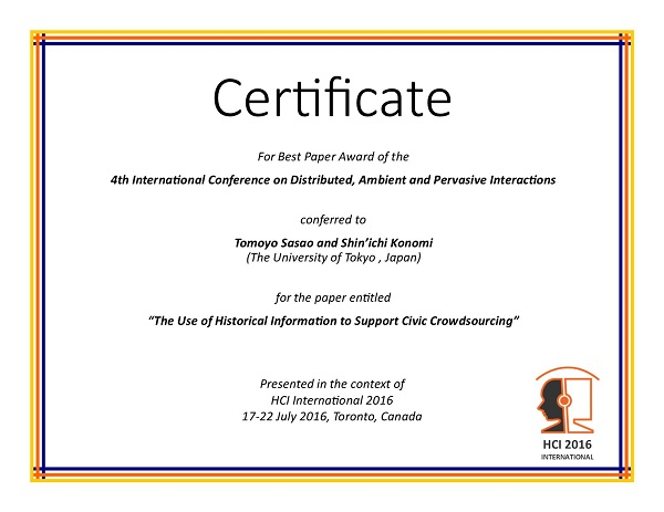 Certificate for best paper award of the 4th International Conference on Distributed, Ambient and Pervasive Interactions. Details in text following the image