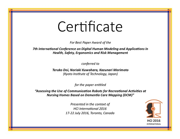 Certificate for best paper award of the 7th International Conference on Digital Human Modeling and Applications in Health, Safety, Ergonomics and Risk Management . Details in text following the image